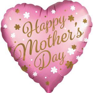 Μπαλόνια Γιορτή Μητέρας 2021