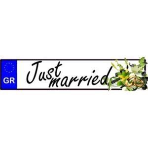 Πινακίδες γάμου