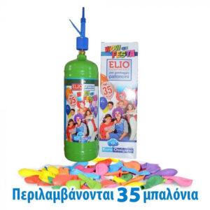 Φιάλες ήλιον για μπαλόνια
